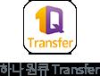 1Qbank Transfer