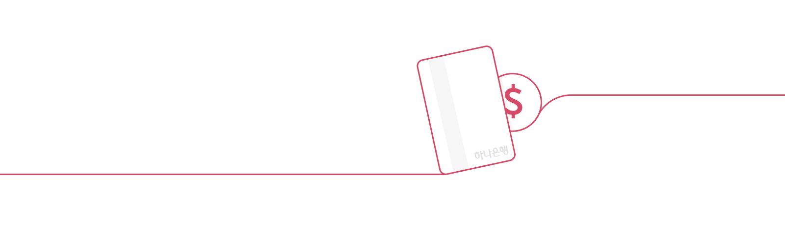 해외이용수수료 없는 하나은행 밀리언달러 카드