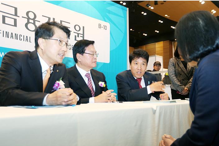 서민금융 및 취업박람회 참가