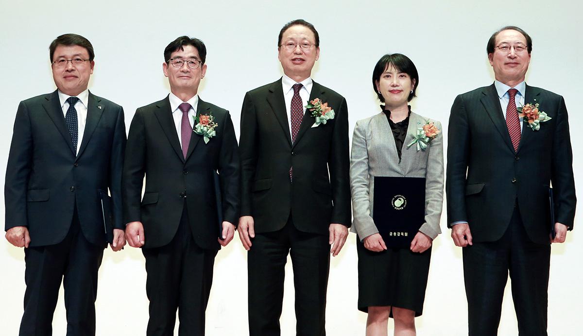금융감독원 주관 금융공모전에서 '금융교육 우수프로그램 우수상' 2년 연속 수상