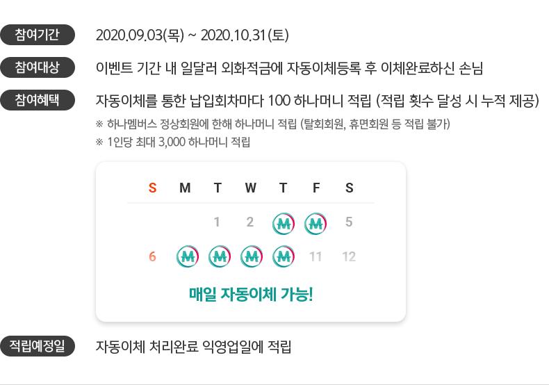 EVENT2 상세내용