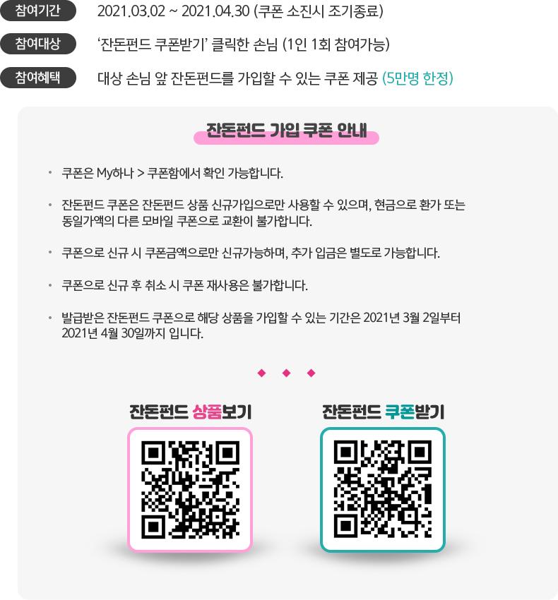 EVENT1 상세내용