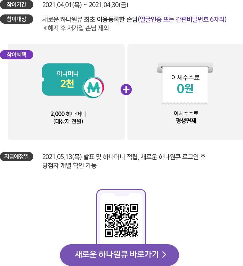 EVENT 상세내용